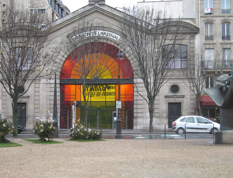 pavillon-de-l arsenal
