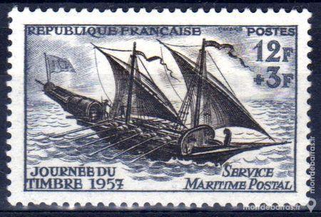 N° 1093 Timbre France NEUF ** 1 La Seyne-sur-Mer (83)