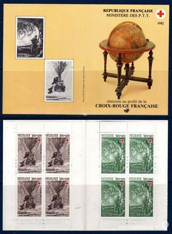 N° 2031 - CARNET CROIX ROUGE 1982 3 La Seyne-sur-Mer (83)