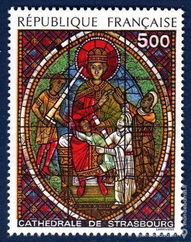 N° 2363 Timbre France NEUF** « TABLEAUX » An 1985 1 La Seyne-sur-Mer (83)