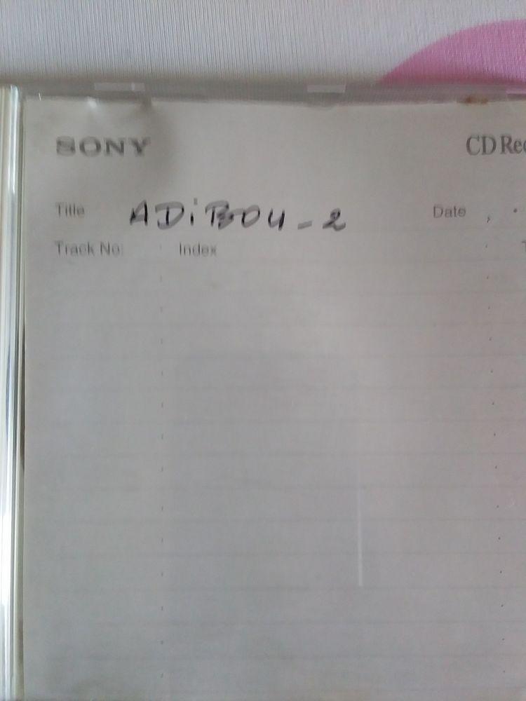 ADIBOU 2 Consoles et jeux vidéos