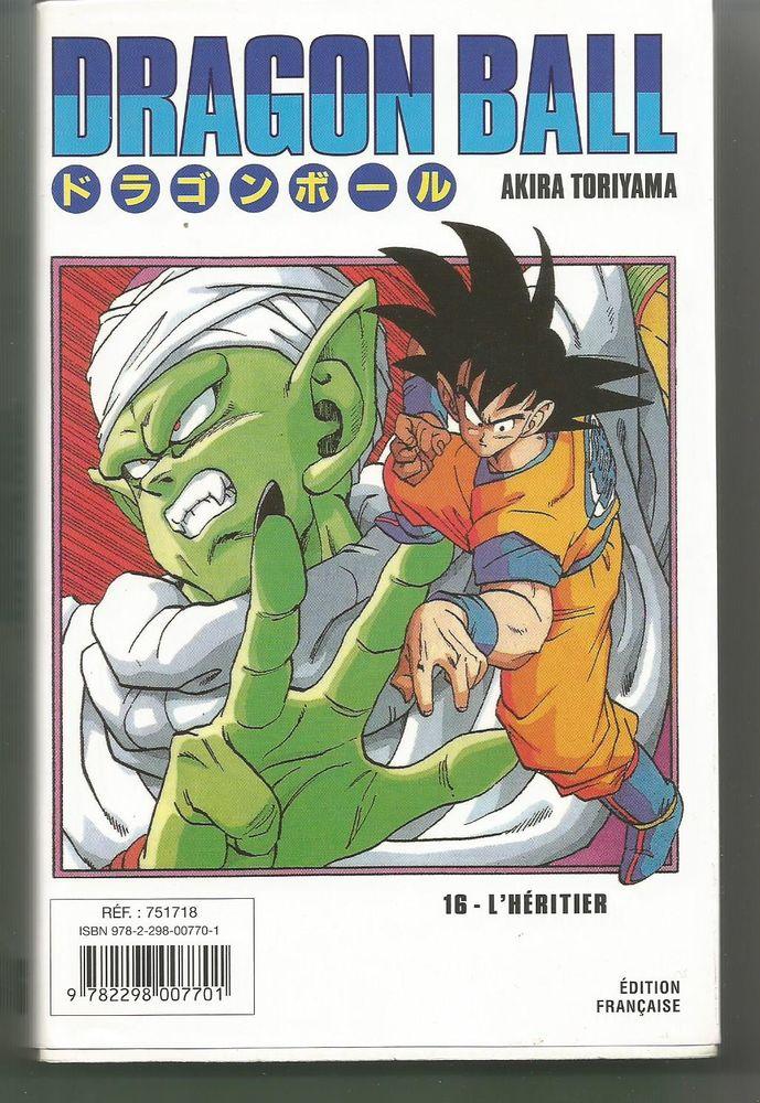 AKIRA TORIYAMA DRAGON BALL livre double 15 CHI-CHI et 16 L'HERITIER / Version française 8 Montauban (82)