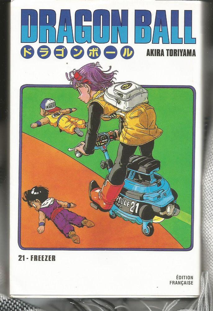 AKIRA TORIYAMA DRAGON BALL livre double n° 21 FREEZER et n° 22 ZABON § DODORIA / Version française 8 Montauban (82)
