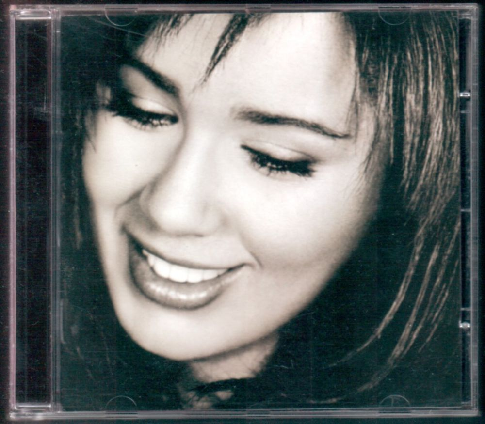 Album CD : Chimène Badi - Dis-moi que tu m'aimes.  3 Tartas (40)