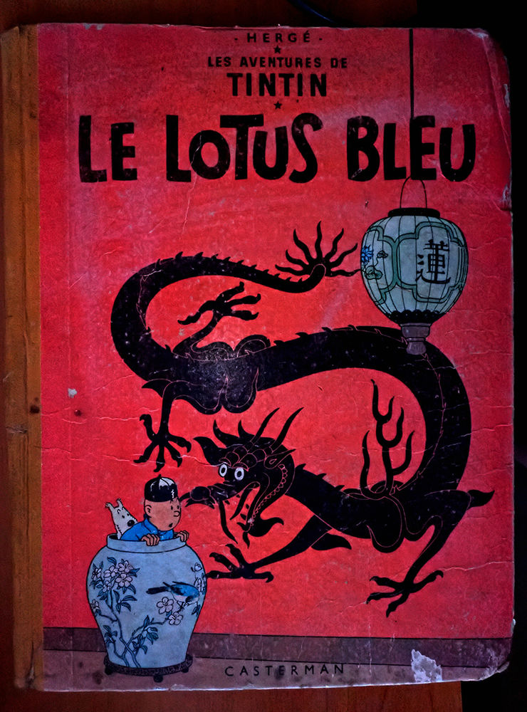 Album  TINTIN ET LE LOTUS BLEU  0 Narbonne (11)