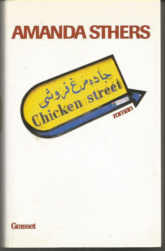 Amanda STHERS Chicken street 3 Montauban (82)