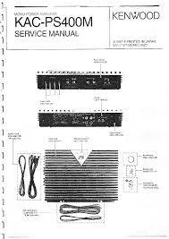 Ampli Bass kenwood ps400M+30cm Focal(offert)+Sub Sony 38cm 100 Le Kremlin-Bicêtre (94)
