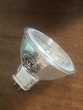 Ampoule halogène 12V 50W MR16