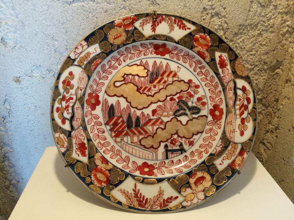 Ancienne Assiette Imari Porcelaine Antiquité 159 Corbelin (38)