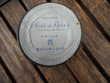 Ancienne boîte vide Soir de Paris