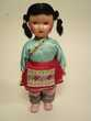 Ancienne Poupée Folklorique Chinoise vers 1960 China Doll 02 Loches (37)