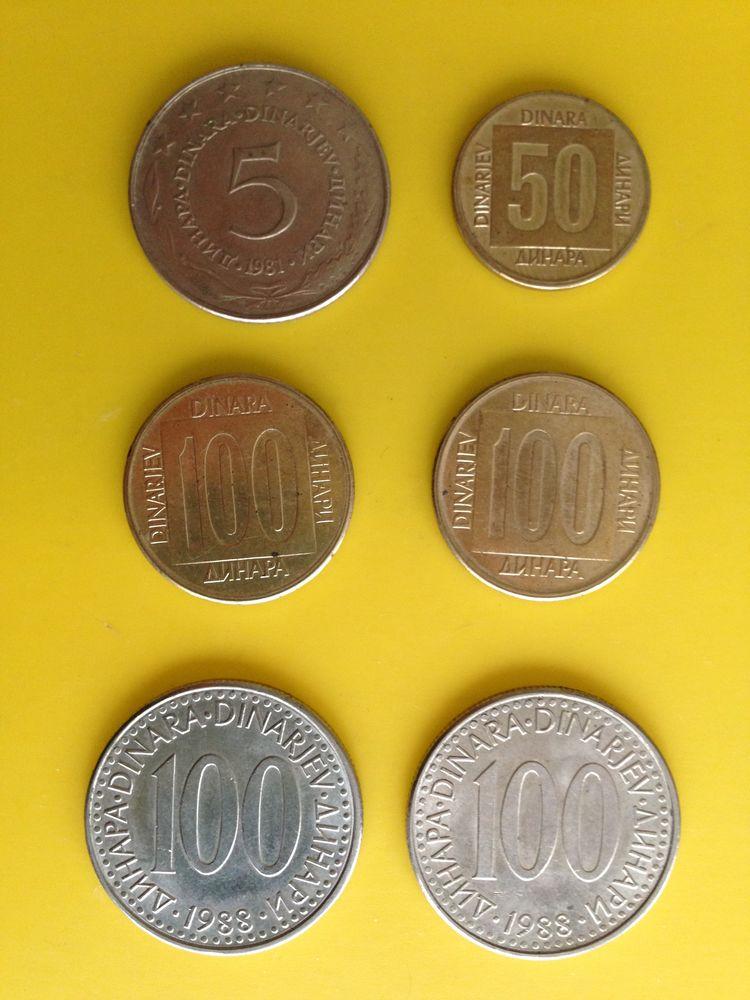 1 lot de 6 anciennes pièces de la yougoslavie.. 12 Saint-Vallier (71)