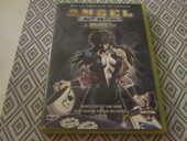 DVD Angel Cop volume 1 1 Poitiers (86)
