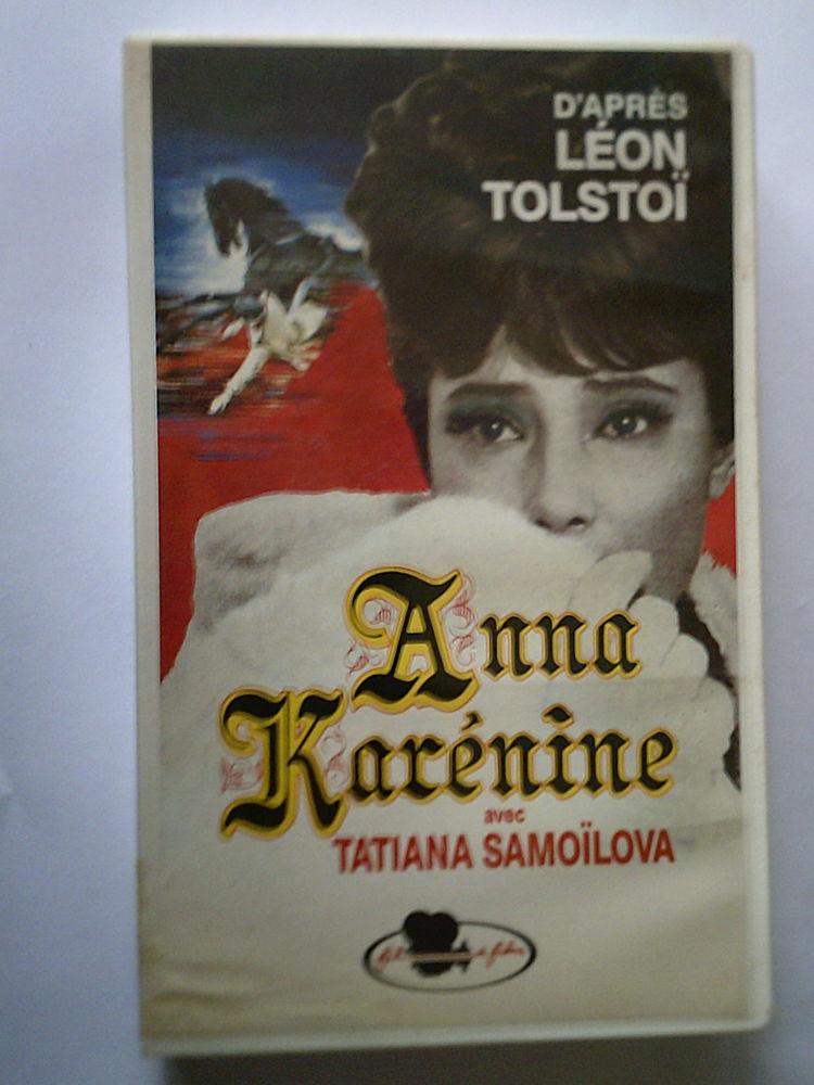 ANNA KARENINE ( Tatiana Samoïlova ) 1967 (Faire Offre) 0 Malo Les Bains (59)