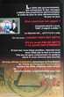 L'argent dette, DVD et blu-ray
