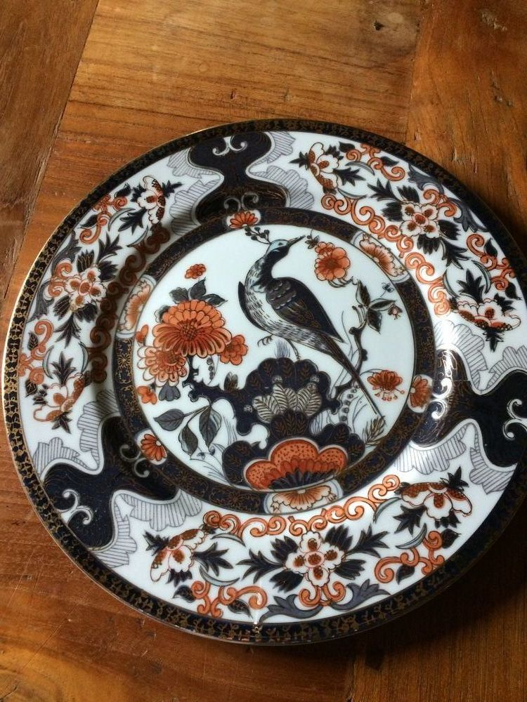 assiette décorative motif chinois 0 Charnay (69)