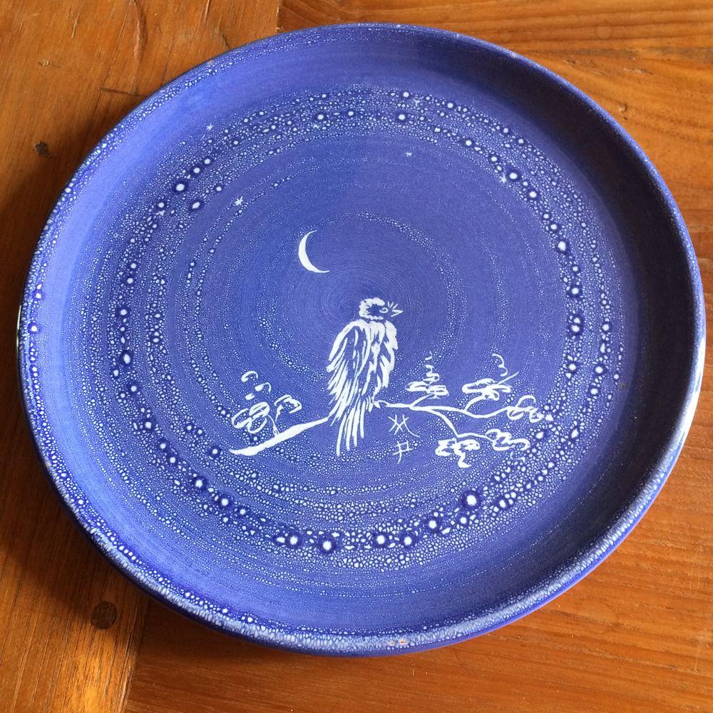 assiette décorative poterie Cogolin,peinte à la main 0 Charnay (69)