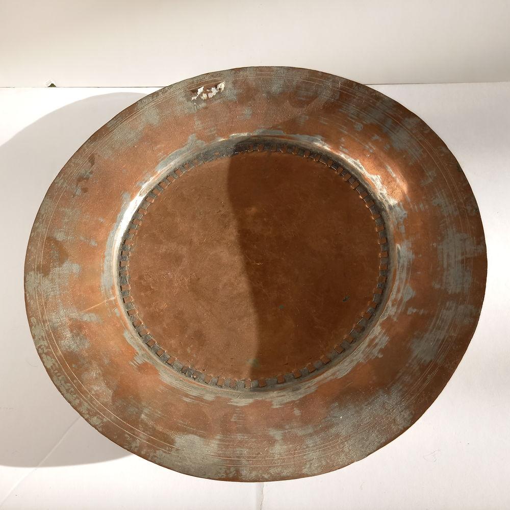 Assiette plat ancien en cuivre  massif,                      20 Saumur (49)