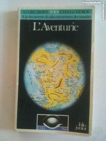 L'Aventurie  , Guide du monde de   L'Oeil Noir    50 Arles (13)