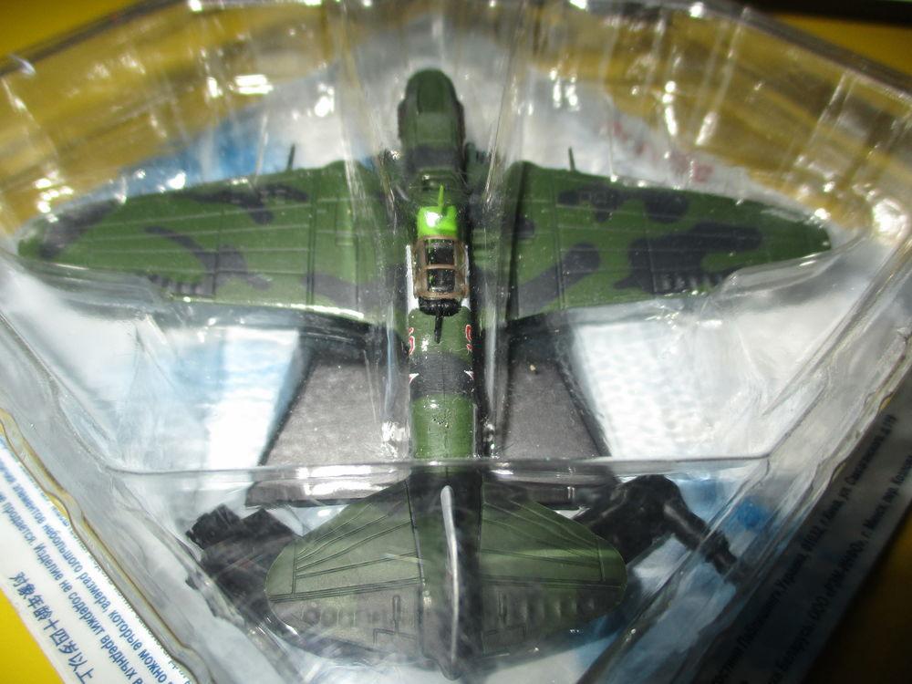 avion bombardier maquette métal russe warbird 18 Lognes (77)