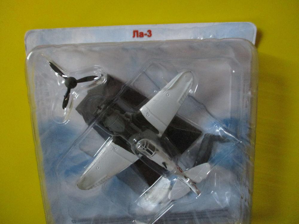 avion métal miniature maquette russe soviétique neuf 18 Lognes (77)