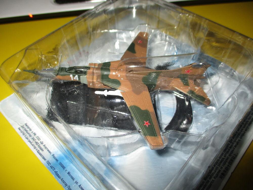 avion mirage réaction soviétique métal maquette 16 Lognes (77)