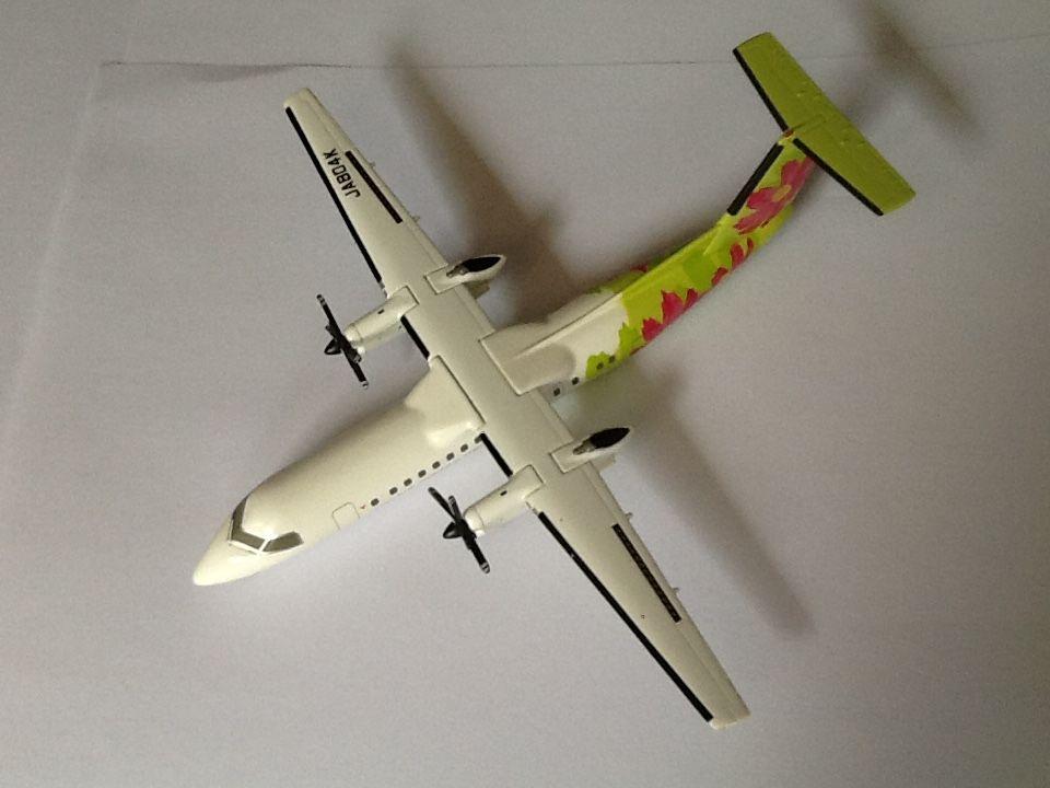 Avion Modele réduit A-net DHC8-300 Rare échelle 1/200 49 Saint-Denis (97)