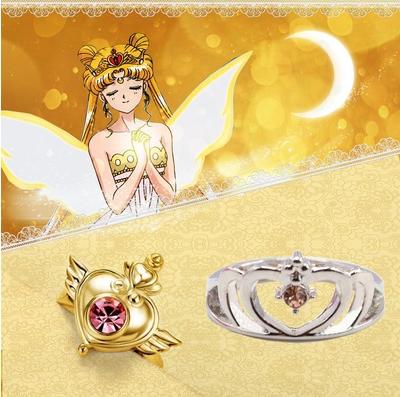 Bague Sailor moon manga anime japon lolita cosplay 9 Fèves (57)