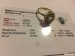 Bague vermeil fluorite vert menthe 54 neuve forme marguerite Bijoux et montres