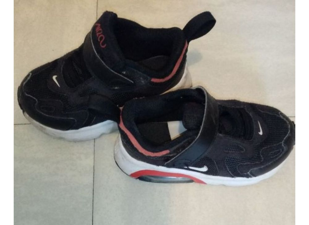 basket Nike T23.5 Occasion Chaussures enfants