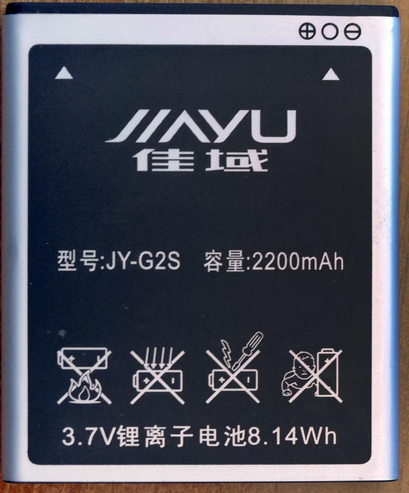 batterie pour smartphone JIAYU 14 Narbonne (11)