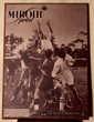 'BIARRITZ OLYMPIQUE   1946  '