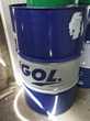 3 bidons de 200 et 50 litres Décoration