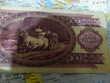 billet de (100) SZAZ FORINT MAGYAR BANK