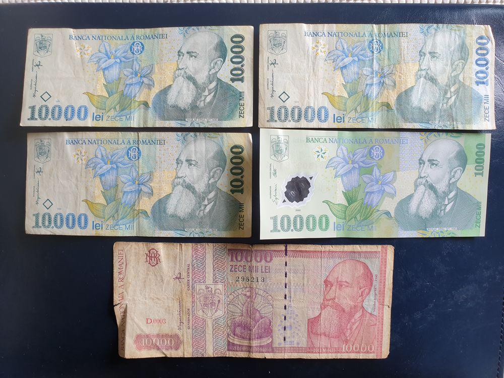 Lot de 5 billets Roumanie 45 Bordeaux (33)