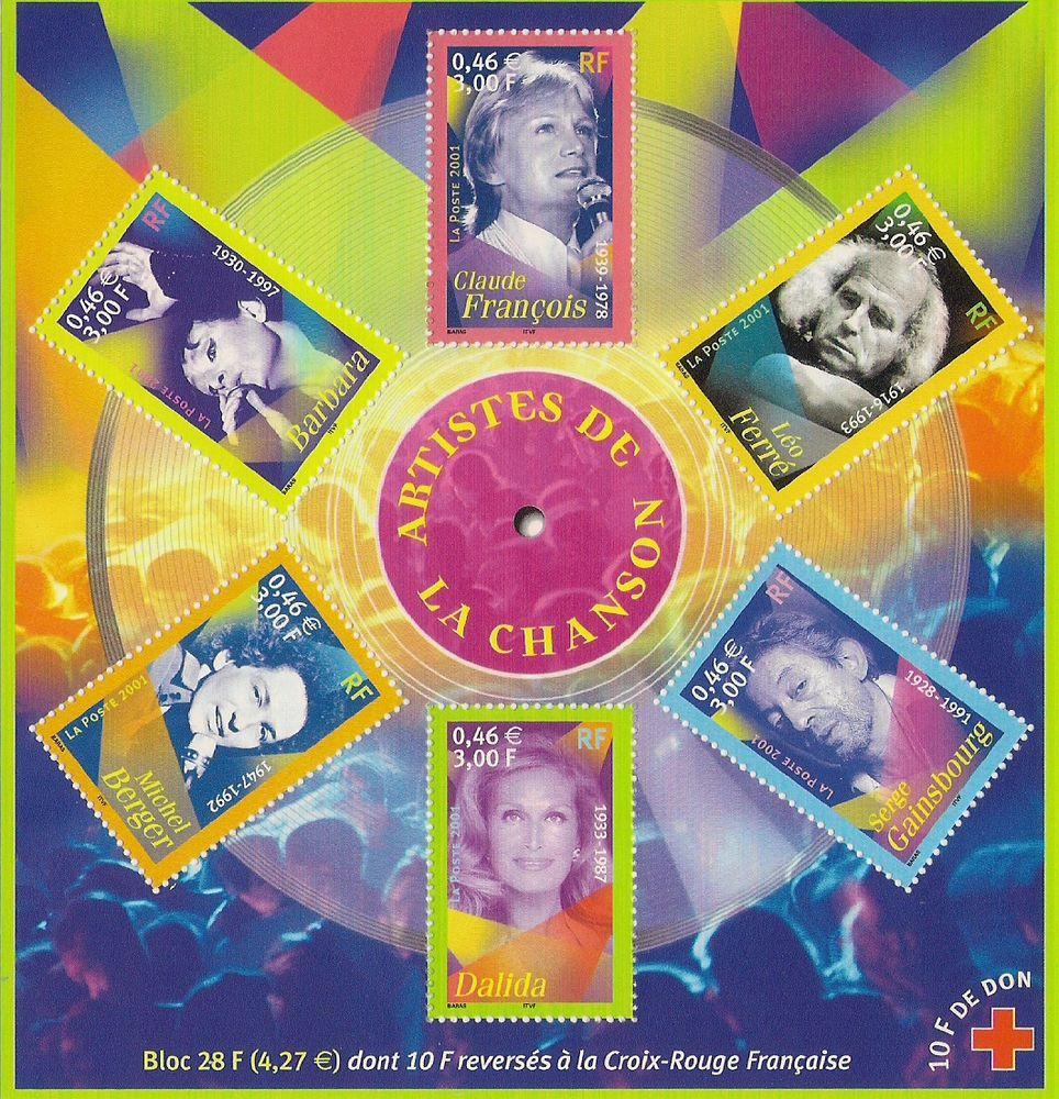 Bloc feuillet  Artistes de la chanson 3 Foncine-le-Haut (39)