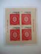 bloc timbre bicentenaire de la caisse de dépôts