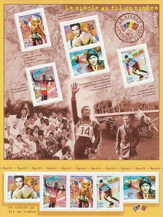 Bloc timbre France YB29 - Le siècle au fil du timbre n°1 5 Lens (62)
