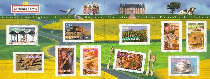 Bloc timbres France YB57,  La France à vivre n°1  6 Lens (62)