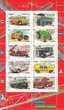 Bloc timbres France YB63, 2003, utilitaires-grandes échelles