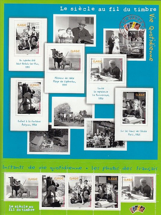 Bloc timbres France YB52 - Le siècle au fil du timbre n°6 5 Lens (62)