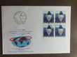 Bloc timbres spéciaux ORBITER III oblitérés