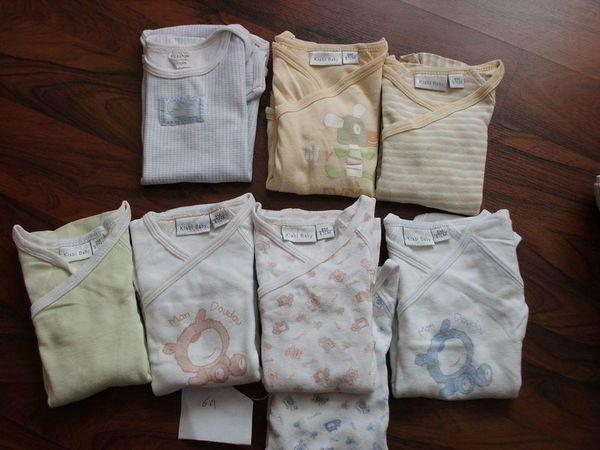 lot bodys 6 mois Vêtements enfants