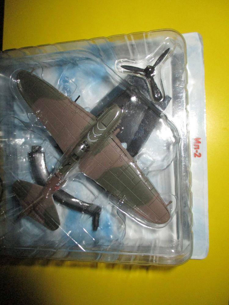 maquettes avion occasion annonces achat et vente de maquettes avion paruvendu mondebarras. Black Bedroom Furniture Sets. Home Design Ideas