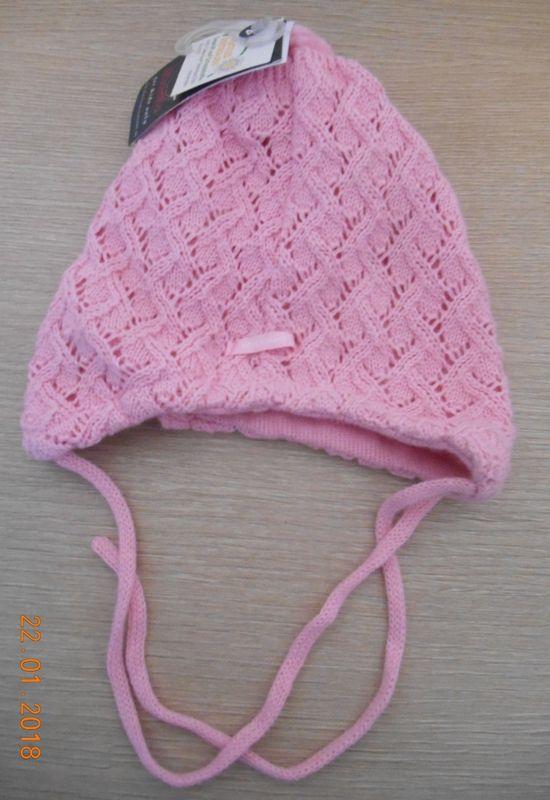 Achetez bonnet 6-12 mois   neuf - revente cadeau, annonce vente à ... 8f962629740