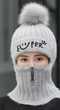 """Bonnet tricoté épais en laine """" Super Queen? """" (pour femmes) Vêtements"""