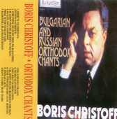 BORIS CHRISTOFF - Bulgarian and Russian orthodox 2 Rennes (35)
