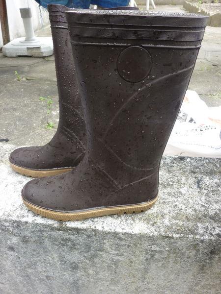 bottes de pluie 34 12 Bezons (95)