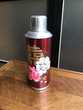 bouteille Thermos Chinois  Nonant (14)