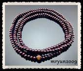 Bracelet  2 Paris 12 (75)